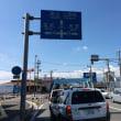 9/24 Sun 国道19号区間制覇(3) 長野県