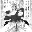 アルバム【Rー18漫画:ヒルダさんに酷い事をしてみました。】