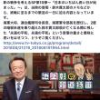 地元  野田市関宿の著名人・鈴木貫太郎がテレビで取り上げられるようですよ