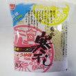 2018・1・22(月)…㈱菊水「寒干し 札幌ラーメン しょうゆ味」