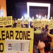 明日が、「普天間は5年以内に運用停止」の約束の日---宜野湾市で総決起大会