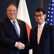 日米朝の3ヶ国間で水面下での外交交渉が活発化する事は非常に喜ばしい事です!!