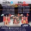 まだ間に合うみんなの神楽                                     「チャリティー神楽」、「広島神楽の日2017」