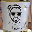ワイン その5