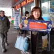 上海旅行 4日目