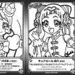 プリキュアオールスターズぬりえコレクション2018