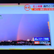 8/24 森さんの 稲妻と虹 投稿写真