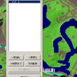 Windows 7における路線作成の方法