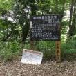 道の駅「二上パーク」から二上山(ふたかみやま)を周遊 2017年8月17日 その1