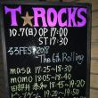 るろFEST2018~The 6th Rolling~