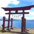 田沢湖 おすすめスポット!