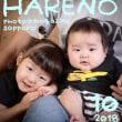 10/13  札幌100日撮影 兄弟・姉妹一緒に♫ 札幌写真館ハレノヒ