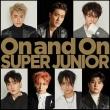 SUPER JUNIOR、日本ファンクラブ限定シングル「On and On」12月6日リリース決定!日本オリジナルジャケット写真を公開