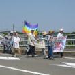 2018国民平和大行進in久御山