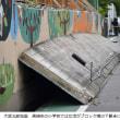 2018年6月18日大阪北部地震は、見えない活断層が原因?もはや日本列島に逃げる場所無し!