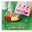 「雪だるまくんチョコレート(ホワイト&ミルク)24枚入」10名様にプレゼ ント!