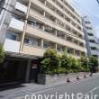 パークルージュ赤坂檜町|赤坂サカスや東京ミッドタウンが徒歩圏内の高級賃貸マンション!