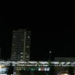 静岡駅と掛川駅で見えた月と普通列車(オマケは11月18日の甲種輸送)