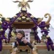 上野原の祭り