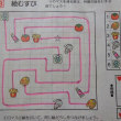 絵むすび (朝日新聞2018.11.03編)