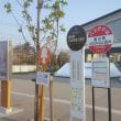 道の駅 川のみなと長井1周年