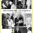 追加画像(明治百年記念式典)【昭和と平成】天皇陛下のお言葉…と皇后陛下(消えた低頭の姿勢)