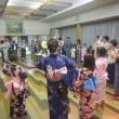 8/16(水)のイキメンニュース~暮らし&身近な法律・判例の情報