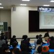 【SSH】第4回甲州市「宇宙の学校」