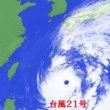 11月だというのに超大型台風が関東に上陸!