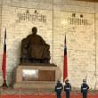 台湾の歴史を学ぶ