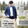 """""""挑発的なことば""""の使用を止めるようトルコが世界に勧告"""