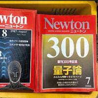 グラフィック・サイエンス・マガジン Newton の作り方(その1)