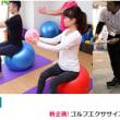 【ジャパンゴルフフェア2019】ゴルフピラティスレッスン