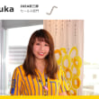 IKEAの採用ページでゼミの宣伝も。