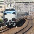 白浜発京都行き 優等列車