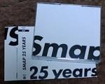 CD『SMAP 25 YEARS』
