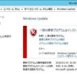 古い複合プリンター「EPSON PM-A870」をWindows Server 2012 に接続&共有設定したのですが、スキャナードライバーが対応しません!