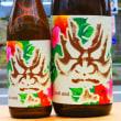 ◆日本酒◆岐阜県・林本店 百十郎 純米吟醸 南の風 South Wind ハイビスカス 夏の日本酒