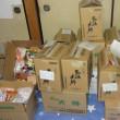 本日で盂蘭盆会のご供養がすみ、発送前の利供養の品が沢山でございます。
