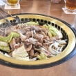 ◎サッポロビール仙台ビール園