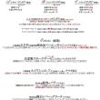 10/3(火)平日ランチメニュー