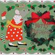 Card ごのみ534~マウス・クリスマス&きらきらライト