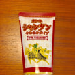 シメまでおいしいシャンタン鍋レシピ「大人の!鶏白菜の香味ネギ鍋」