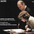 H.ミンナール+ネザーランド響=ベートーヴェン・ピアノ協奏曲全集