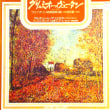 ◇クラシック音楽LP◇アルテュール・グリュミオーのヴュータン:ヴァイオリン協奏曲第4番/第5番