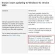 配信停止されている Windows10 バージョン1809 は、クリーンインストール用メディアも使うなと言ってますが、どうしてでしょうか?