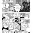 明日天気にな~れ(104)