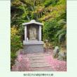 ■【カシャリ! ひとり旅】43京都府 勧修寺22 氷室池の畔