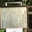 代官山 猿楽神社