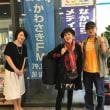 かわさきFMでペガサス流れる!